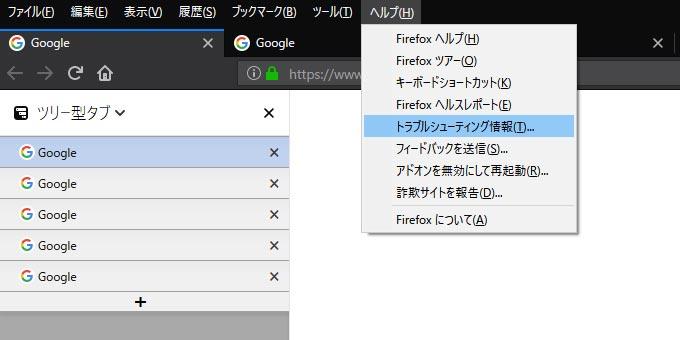 プロファイルディレクトリに「chrome」フォルダを作成する手順02