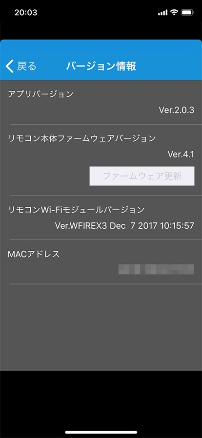 rs-wfirex3 ファームウェア 最新