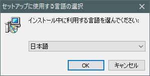 言語選択画面