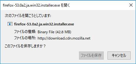 ファイルダウンロードのポップアップ画像