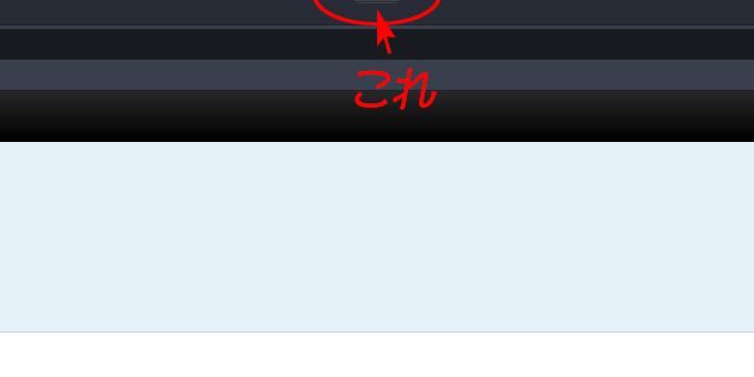 Screenpressoの簡易呼び出しタブ画像