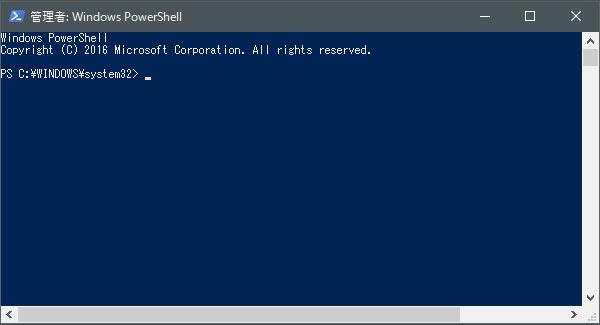 「Windows PowerShell(管理者)」の画面01