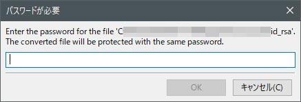 FileZillaでSFTP接続設定の説明04