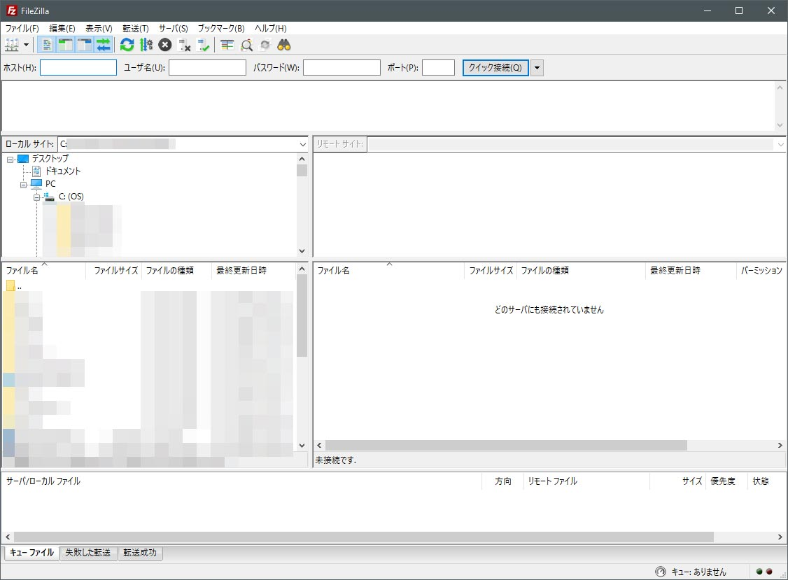 FileZillaFTP情報の登録方法の説明01