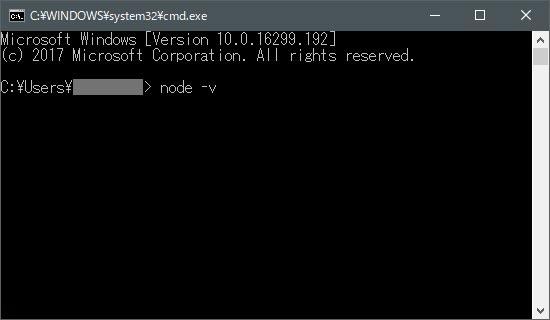 node.jsのバージョン確認01