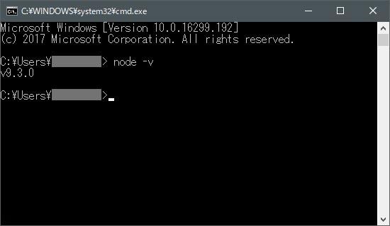 node.jsのバージョン確認02