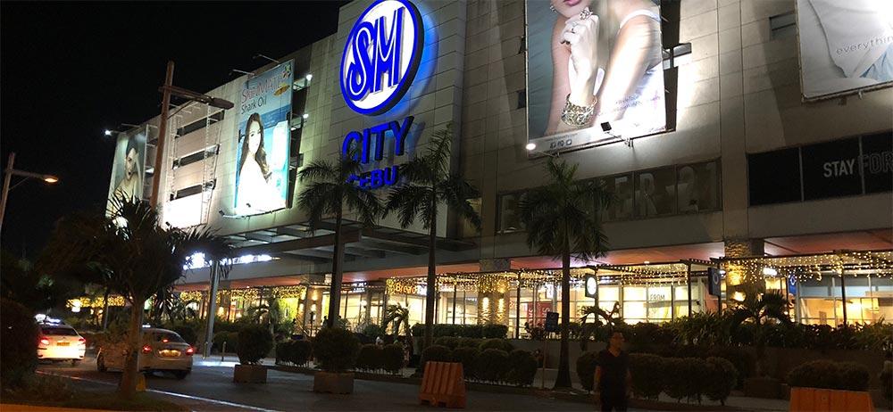 SMシティセブの入口写真