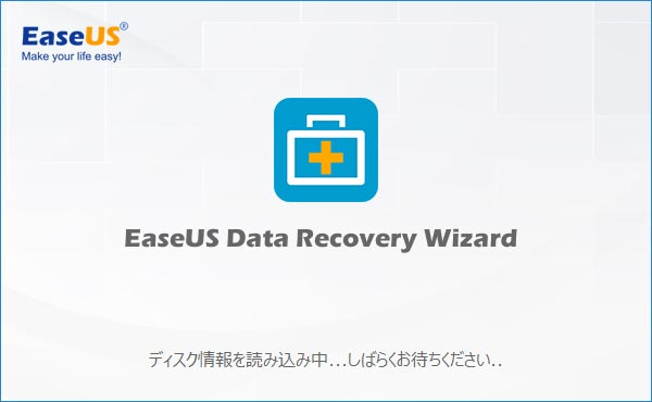 無料版EaseUS Data Recovery Wizardの使い方01