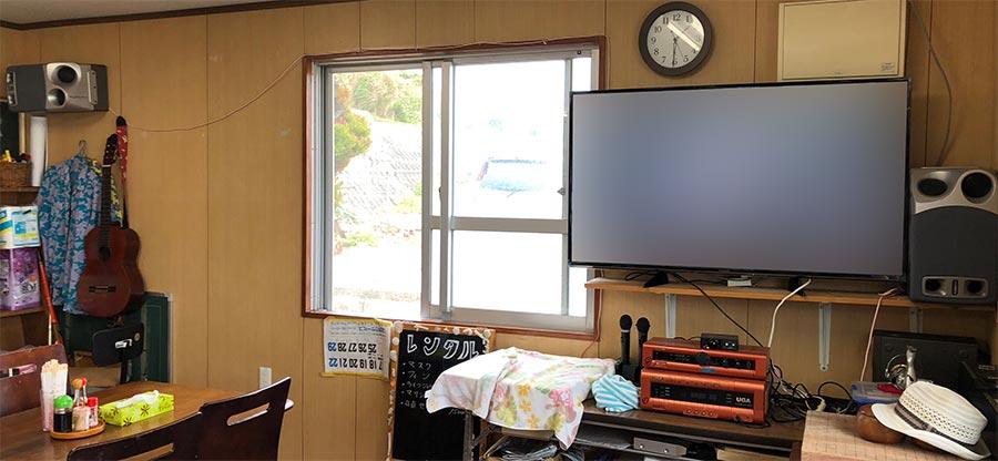 おぷゆう食堂の写真02