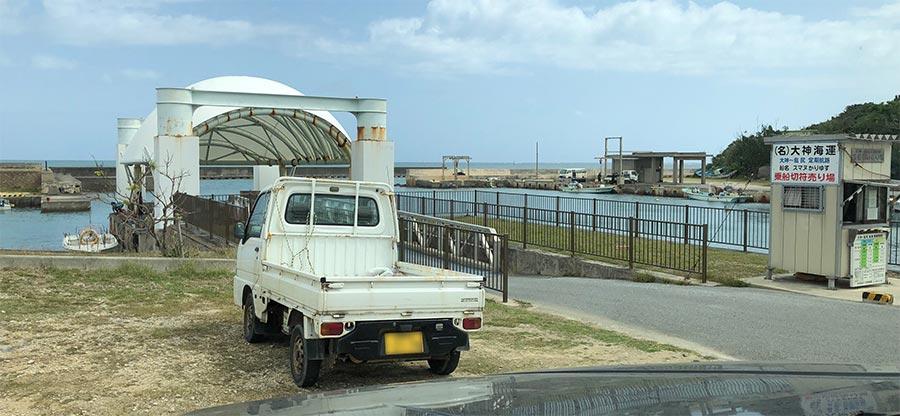島尻港の写真01