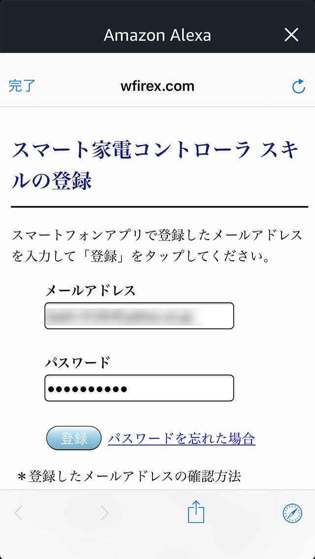step20