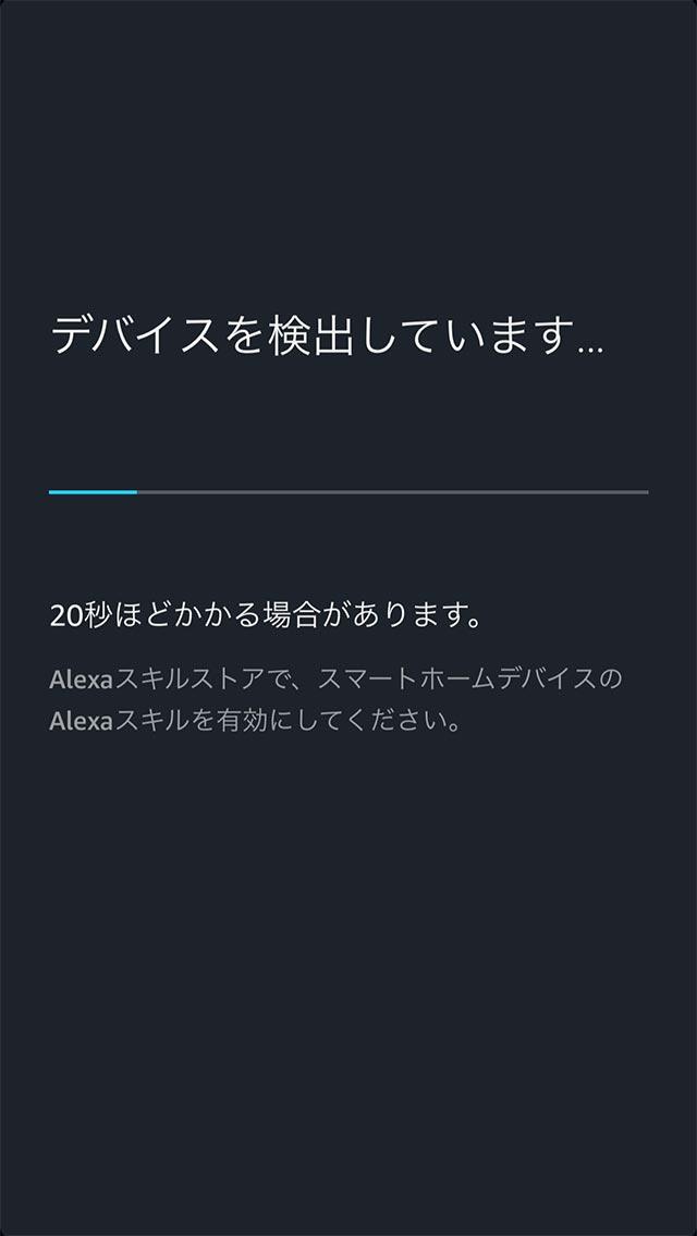 step23
