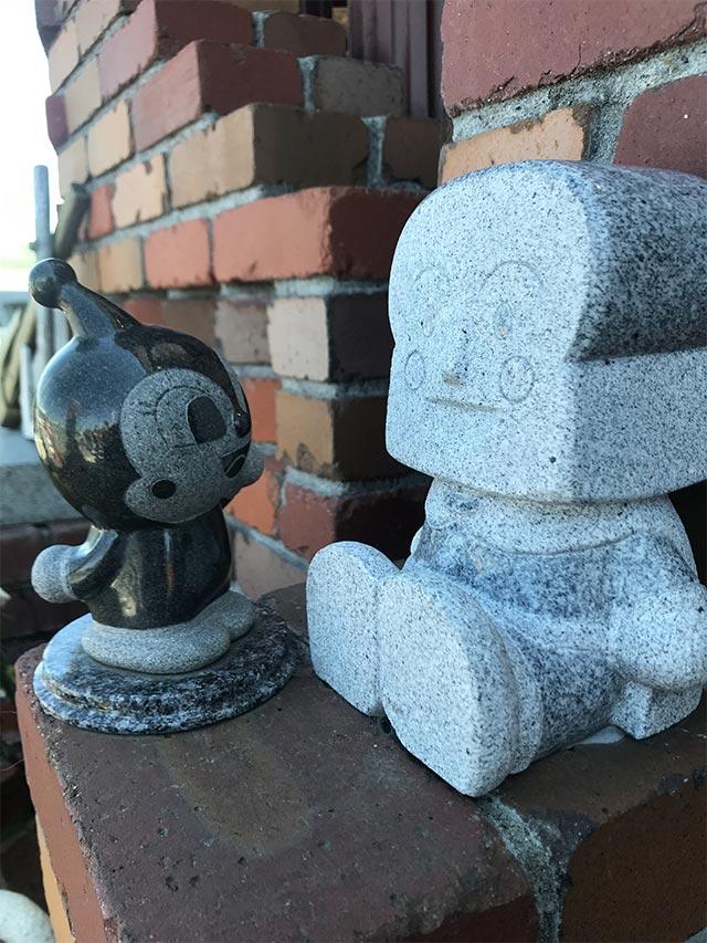 石細工の食パンマンとドキンちゃん