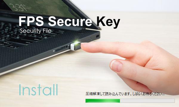 「FPS Secure Key」のダウンロードとインストール04